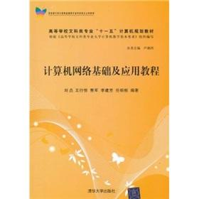 Chinese Edition): LIU YAO