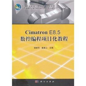 Of Cimatron E8.5 CNC programming projects in the tutorial [Paperback]: BEN SHE.YI MING