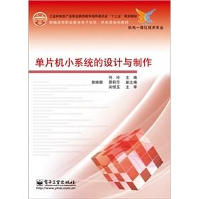 New Higher Vocational Education of electronic information.: BEN SHE.YI MING