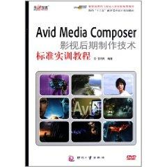 For 12 to five digital art and design planning materials: Avid Media Composer film and television ...