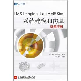 LMS Imagine.Lab AMESim system modeling and simulation: FU YONG LING