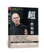Ultra Jobs [other](Chinese Edition): ZHU NEI YI ZHENG