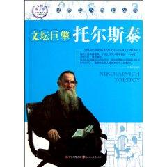 World celebrity biography books: literary giants Tolstoy (Junior the inspirational Edition) [...