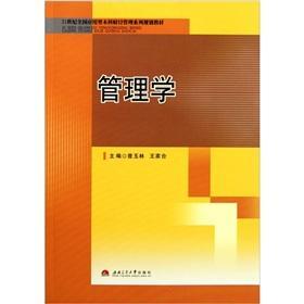 21st Century Applied Undergraduate Financial Management family planning materials: Management [...