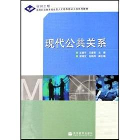 11th Five-Year Plan of the National Vocational: WANG YIN PING