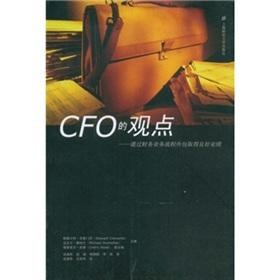 CFO's point of view: financial business process outsourcing to achieve good results [Paperback...