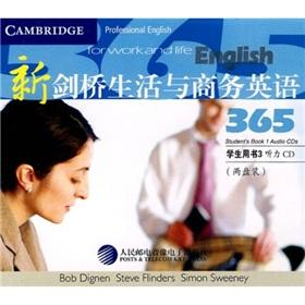 Cambridge life and business English 365 Student Book 3 Listening CD [Paperback](Chinese Edition): ...