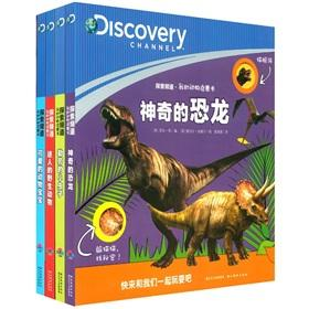 Discovery Channel animal Primer: fascinating wildlife [Paperback](Chinese Edition): BEN SHE.YI MING
