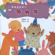 Chunhua Tongshu cats and dog 2:. etc.: ZHENG CHUN HUA