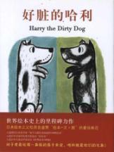 Dirty Harry [Hardcover](Chinese Edition): JI EN ?