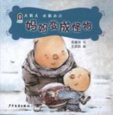 The Chunhua Tongshu pig pig 2: mother: ZHENG CHUN HUA