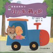 4 the Chunhua Tongshu cats and dogs: ZHENG CHUN HUA