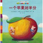 Chirp quality to develop a picture book: WEI RUO NI