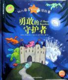 The children's favorite fairy tale series (Set of 4) [Hardcover]: SU FEI MU LUN HAI MU