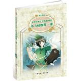 Classic Children's Literature: Peter Pan (Youth Edition) [Paperback](Chinese Edition): BA LI