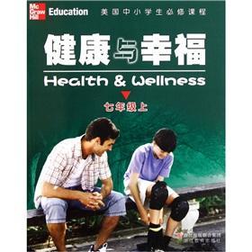 Health & Wellness: LIN DA ?