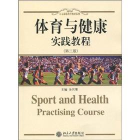 Sports and health practice tutorial (3rd edition) [paperback]: BEN SHE.YI MING