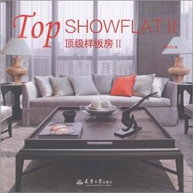 Top Showflat II: BEN SHE.YI MING