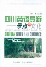 Simply Sensational A Guide to Sichuan Sites and Cultures(Chinese Edition): ZHU HUA