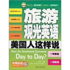 How do Americans Converse in Day to Day.: HAO HAN