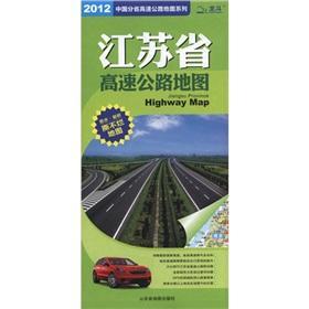 Jiangsu Province Highway. the Map: WANG JIAN