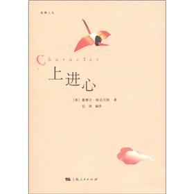 Character(Chinese Edition): SAI MIAO ER ? SI MAI ER SI