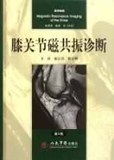 Magnetic Resonance Imaging of the Knee: XIN JIN SHOU