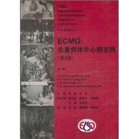 Cardiopulmonary support of ECMO: Critical Care (3rd Edition) [Paperback]: MEI YE ER SI