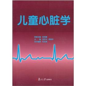 Of Children's Heart [Paperback](Chinese Edition): BEN SHE.YI MING