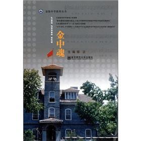 Golden Spirit [Paperback](Chinese Edition): ZOU ZHENG