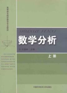 Normal Colleges and Universities in mathematics textbooks: YE MIAO LIN