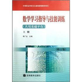 Secondary vocational schools and cultural foundation teaching: LI GUANG QUAN