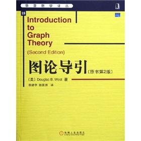 Graph Theory-guided (original version)(Chinese Edition): WEI SI TE