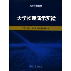 Learning from the textbook: University physics demonstration: QIAO JI PING