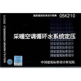 The 05K210 heating and cooling and circulating: ZHONG GUO JIAN