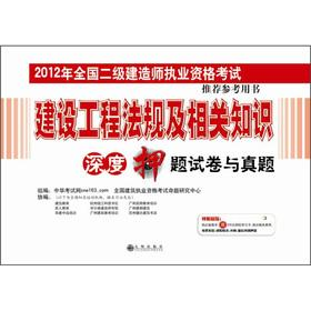 Construction regulations and depth of knowledge to charge the title papers and Zhenti of(Chinese ...