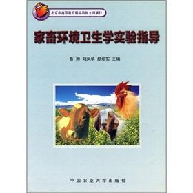 Beijing Higher quality teaching materials initiating a: LU LIN. LIU