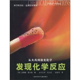 Library of Science. a chain reaction: found: AN DE LU