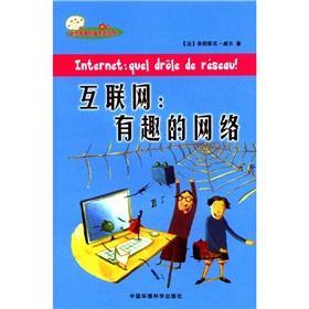 Internet: interesting network: FA ) FU LANG SI WA WEI ER CHUAN SHEN YI