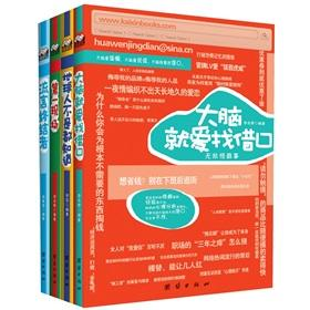 Knowledge of the Superman series (Set)(Chinese Edition): LI DONG YE DENG