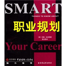 Career planning(Chinese Edition): YING) YUE HAN MI DUO DUN CHEN DONG JUN YI