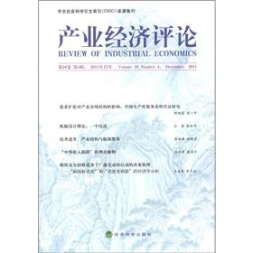 Sources Bulletin of the Chinese Social Science: ZANG XU HENG