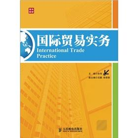 International Trade Practice: ZHANG WEI