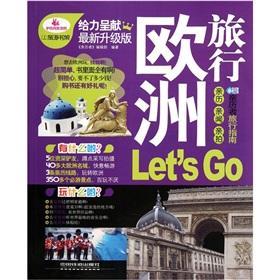 Europe Travel Let's Go (latest update)(Chinese Edition): QIN LI ZHE) JI BU