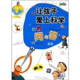 Q & A (blue) to let the: CHUAN SHEN YI