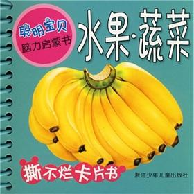 Smart baby brain Primer: Fruits and vegetables(Chinese: ZHOU XIANG FEI