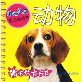 Smart baby mental enlightenment books: Animal(Chinese Edition): ZHOU XIANG FEI