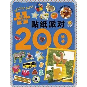 Puzzle sticker game: 200 stickers party(Chinese Edition): HANG ZHOU HAI BO FAN YI SHE YI