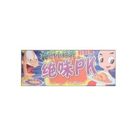 God kitchen Fukki Battle cards: must taste: HU NAN HONG
