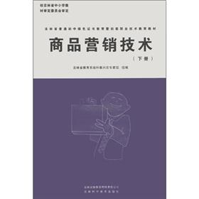 New rural construction Books Jilin Province ordinary: ZHOU YU QUAN.